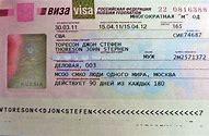 срок получения документов на наследство после вступления в наследство