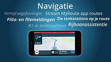 My Route App - myroute app navigation infographic nederlands