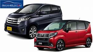 Nissan Dayz Highway Star Vs Daihatsu Move Custom  Two Kei