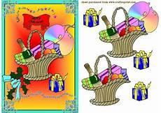 christmas basket cup138044 688 craftsuprint