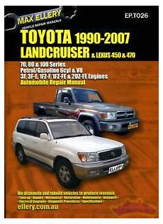 free car repair manuals 2003 lexus lx parking system shop manual service repair book lx450 lx470 lexus guide 96 07 ebay