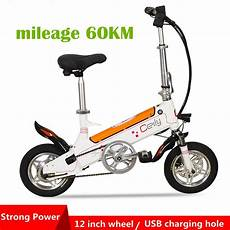 Mini Folding Electric Bike Electric Bicycle E Bike For
