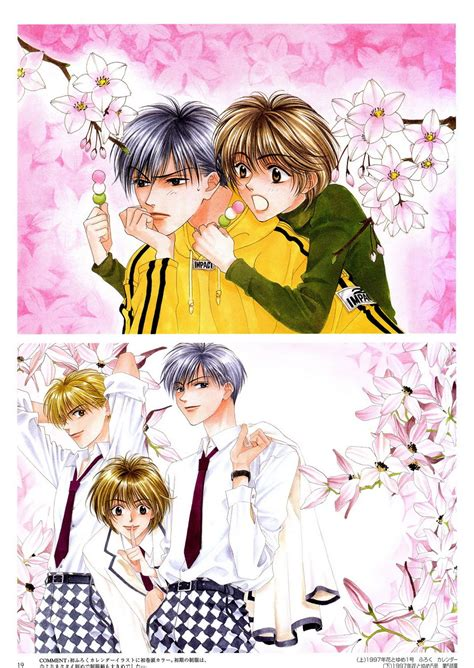 Hana Kimi Manga Characters