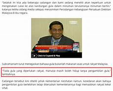 Menteri Kata Harga Gula malaysians must the kerajaan cadang cukai