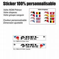 Sticker Nominatif V 233 Lo Moto Karting Jet Ski