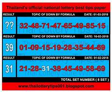 down formula number tips for coming draw 01 03 2018 thai