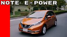 2017 Nissan Note E Power Electric Vehicle
