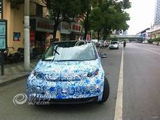 BMW I3 Megacity Vehicle Spotted Testing In Beijing  Motoroids