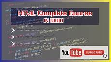 html5 video series lec 11 form tag in html5 part 2