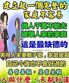 Malvorlagen Yin Yang Lengkap Master Jun Hong Lu Membangun Sebuah Keluarga Yang