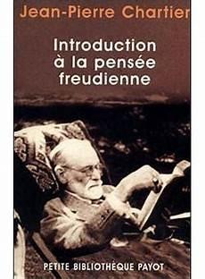 introduction 224 la pens 233 e freudienne les concepts