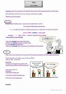 arabic esl worksheets 19810 yet already in arabic worksheet free esl printable worksheets made by teachers