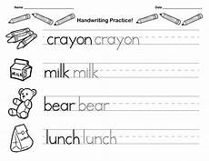 kindergarten handwriting worksheets best coloring pages for kids