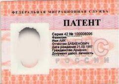 Гражданин украины срок пребывания в россии