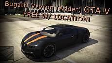 How To Find Bugatti In Gta 5 gta 5 bugatti veyron location gta 5 bugatti