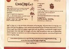 wedding card templates in telugu telugu wedding card matter about telugu marriage meaning