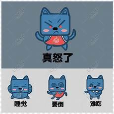 Gambar Kucing Versi Kartun Koleksi Gambar Hd