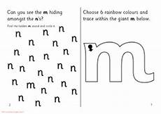 confusing letters b and d p and q i and j worksheets