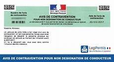 Avis De Contravention Pour Non D 233 Signation De Conducteur