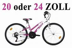fahrrad mädchen 20 zoll 20 24 zoll kinderfahrrad mountainbike kinder fahrrad