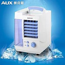 Ac220v Cooler Small Household Conditioner Conditioning by Aux Air Conditioning Fan Air Cooler Small Cryocooler Small