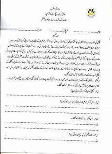 urdu tafheem worksheets for grade 4 401893 worksheets library 2nd grade worksheets reading