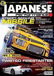Japanese Performance Magazine Japanese Performance 129