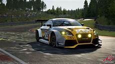 assetto corsa ready to race pack dlc steam cd key