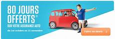 Motor Insurance Assurance Voiture Gmf