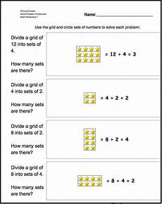 division concept worksheets 6139 free printable picture math division problems these worksheets are an excellent introduc