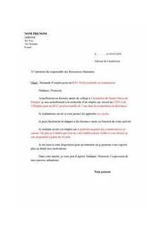 exemple de qualité lettre de motivation emploi zoo application cover letter