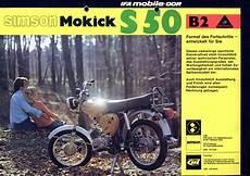 Simson S 50 S 51 Ddrmoped De