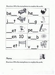 fill in the missing letter worksheet by greene tpt