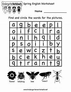 15 best images of esl worksheets preschool kindergarten english worksheets for kids