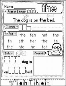 blog post on sight word ideas free word wall cards and