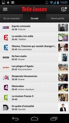 Programme Tv Par T 233 L 233 Loisirs Pour Android T 233 L 233 Charger