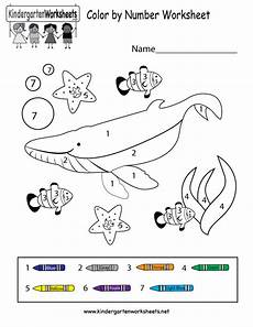 printable color by number worksheets for kindergarten 16190 coloring pages free printable color by number worksheets kindergarten color by number