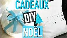 Diy Cadeau De Noel Diy Cadeaux De No 235 L 224 Faire Soi M 234 Me Facile Rapide