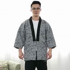Winter Mens Thick Kimono Jacket Japan Traditional Kimono