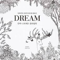 Jual Forest Coloring Book Buku Gambar Buku