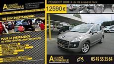 Voiture D Occasion Peugeot 3008 Poitiers Par Alliance