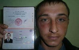 как найти паспортные данные здания