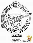 Cool Coloring Pages  Soccer Clubs Logos / Inter Milan