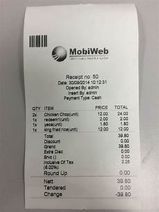 pos system with receipt