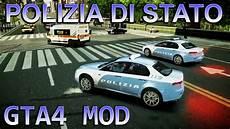 squadra volante polizia gta iv mod squadra volante 113 polizia di stato italian