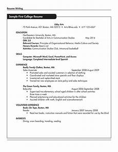 免费 sle resume for college student with no work