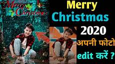 picsart merry christmas special photo editing 2020 ll picsart christmas photo editing tutorial
