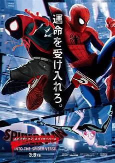 Malvorlagen Into The Spider Verse Spider Into The Spider Verse Dvd Release Date