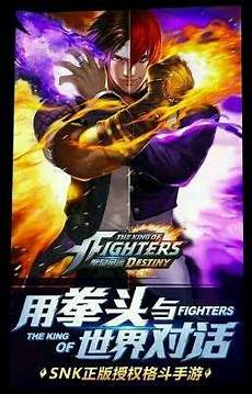 Cing De Brem - the king of fighters 01 capilo o eni 231 io king of