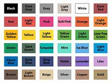 colors for beginners تعلم اللغة الإنجليزية مجانا l زتونة الإنجليزي